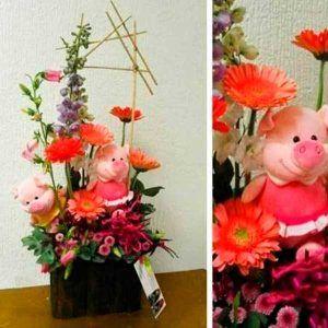 Arreglo Floral con Gerberas Sr. y Sra. Pig